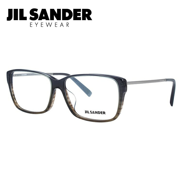 ジルサンダー メガネ フレーム 0円レンズ対象 J4004-N 57サイズ アジアンフィット メンズ レディース 【JIL SANDER】