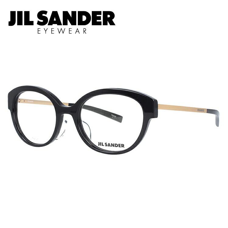 ジルサンダー メガネ フレーム 0円レンズ対象 J4010-A 52サイズ レギュラーフィット レディース 【JIL SANDER】