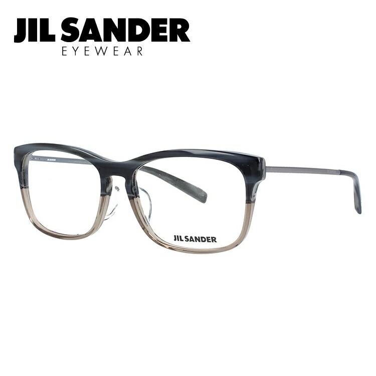 ジルサンダー メガネ フレーム 0円レンズ対象 J4011-B 55サイズ レギュラーフィット メンズ レディース 【JIL SANDER】