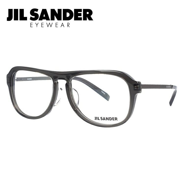 ジルサンダー メガネ フレーム 0円レンズ対象 J4014-D 55サイズ レギュラーフィット メンズ レディース 【JIL SANDER】