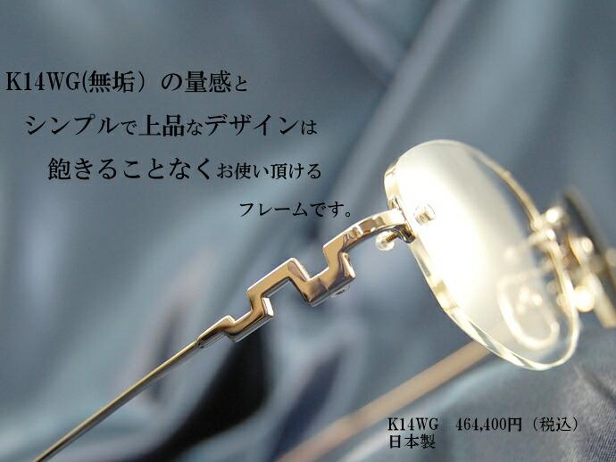レディース メガネ マリ ヤマモトコレクション フレーム 眼鏡 MARI YAMAMOTO collection YM-934W メガネフレーム めがね 女性用 度付き 伊達 新品