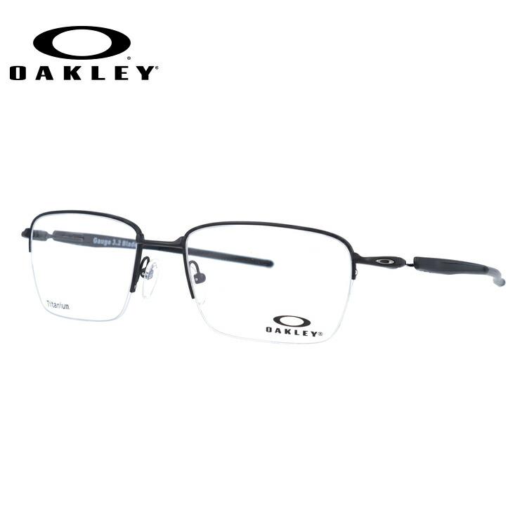 オークリー メガネ フレーム 国内正規品 ゲージ3.2 ブレイド OX5128-0154 54サイズ メンズ レディース ユニセックス スクエア 度付きメガネ 伊達メガネ 新品【OAKLEY/GAUGE 3.2 BLADE】