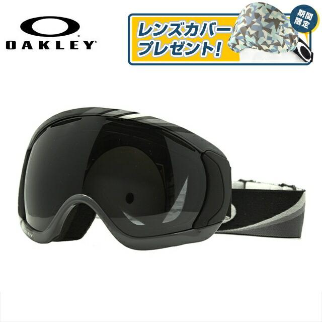 オークリー ゴーグル キャノピー 59-140J アジアンフィット ジャパンフィット 眼鏡対応 メガネ対応 スキーゴーグル スノーボード用ゴーグル 【OAKLEY/CANOPY】