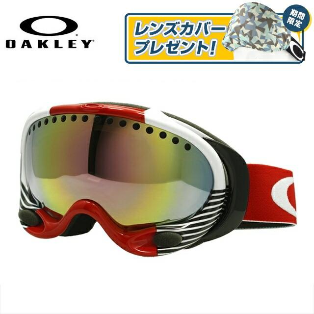 オークリー ゴーグル エーフレーム 59-234J アジアンフィット ジャパンフィット ミラーレンズ スキーゴーグル スノーボード用ゴーグル【OAKLEY/A FRAME】