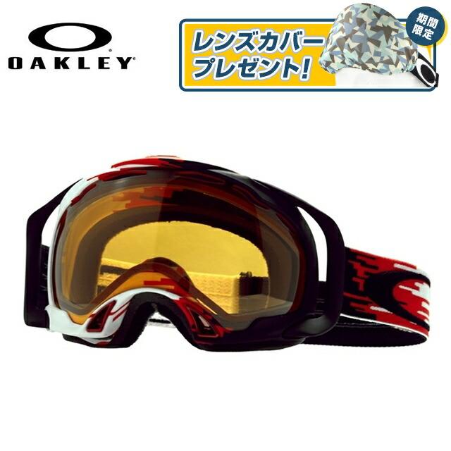 オークリー ゴーグル スプライス 59-288 レギュラーフィット USフィット 全天候型 ヘルメット対応 スキーゴーグル スノーボード用ゴーグル【OAKLEY/SPLICE】