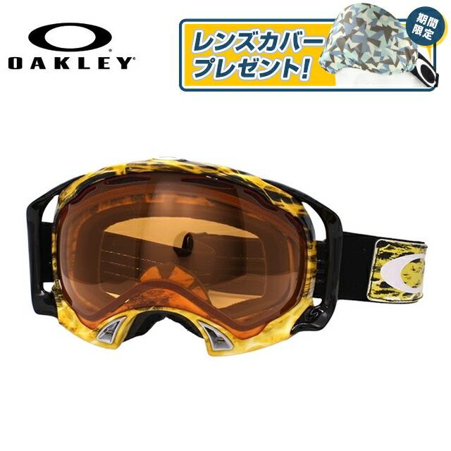 【訳あり 新品】オークリー ゴーグル スプライス 59-297 レギュラーフィット USフィット 全天候型 ヘルメット対応 スキーゴーグル スノーボード用ゴーグル 【OAKLEY/SPLICE】