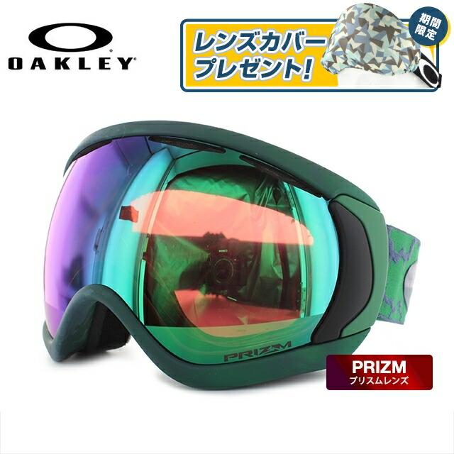 ゴーグル スノーボード オークリー(オークレー)のゴーグルをはじめ、スノーゴーグルを豊富に取り扱っております。UVカット 紫外線防止【ギフトラッピング無料】 オークリー ゴーグル キャノピー 2016-2017年モデル OO7081-09 アジアンフィット ジャパンフィット プリズムレンズ ミラーレンズ 眼鏡対応 メガネ対応 スキーゴーグル スノーボード用ゴーグル 【OAKLEY/CANOPY】