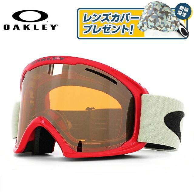 オークリー ゴーグル オーツーXL (O Frame 2.0 XL) OO7082-03 アジアンフィット ジャパンフィット ミラーレンズ メンズ レディース ユニセックス スキーゴーグル スノーボード用ゴーグル 【OAKLEY/O2 XL】