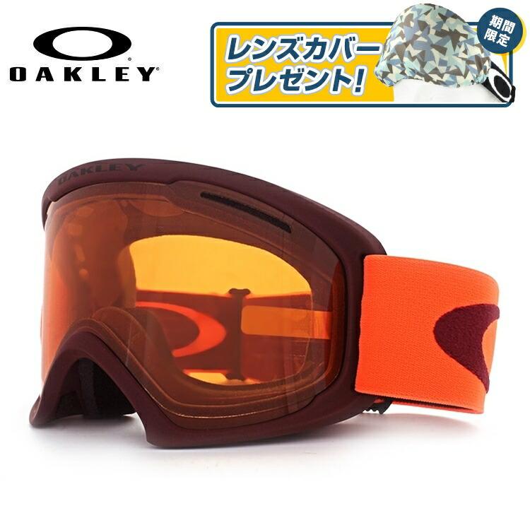 オークリー ゴーグル オーツーXL (O Frame 2.0 XL) 2017-2018年モデル OO7082-08 アジアンフィット ジャパンフィット メンズ レディース ユニセックス スキーゴーグル スノーボード用ゴーグル【OAKLEY/O2 XL】