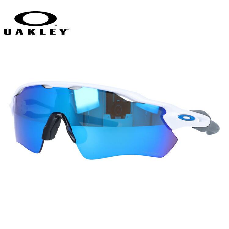 オークリー ミラーサングラス 2018年新作 レーダーEVパス OO9208-7338 138サイズ メンズ レディース ユニセックス レギュラーフィット プリズムレンズ ミラーレンズ TEAM COLORS 新品 【OAKLEY/RADAR EV PATH】