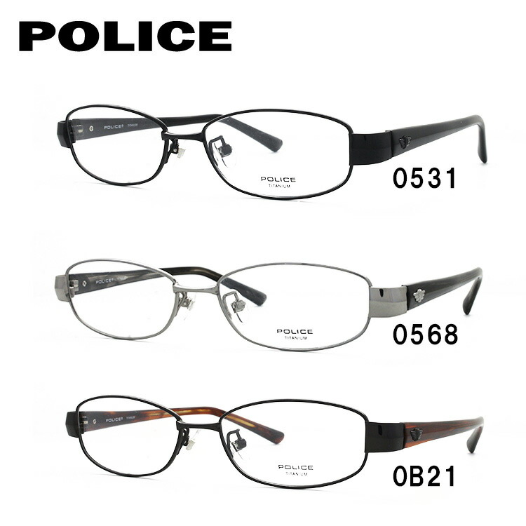 【伊達・度付きレンズ無料】ポリス メガネ フレーム 眼鏡 V8777J 52サイズ 度付きメガネ 伊達メガネ ブルーライト 遠近両用 老眼鏡 メンズ レディース ユニセックス オーバル 新品 【POLICE】 【送料無料】