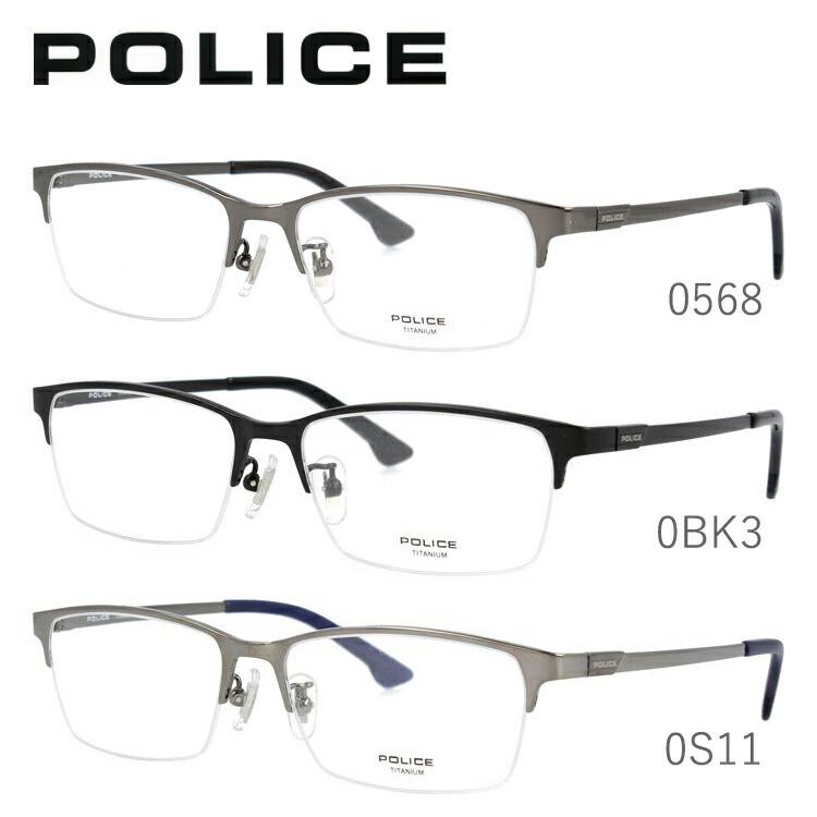 【伊達・度付きレンズ無料】ポリス メガネ フレーム 眼鏡 VPL942J 全3カラー 54サイズ 度付きメガネ 伊達メガネ ブルーライト 遠近両用 老眼鏡 メンズ レディース ユニセックス スクエア 新品 【POLICE】