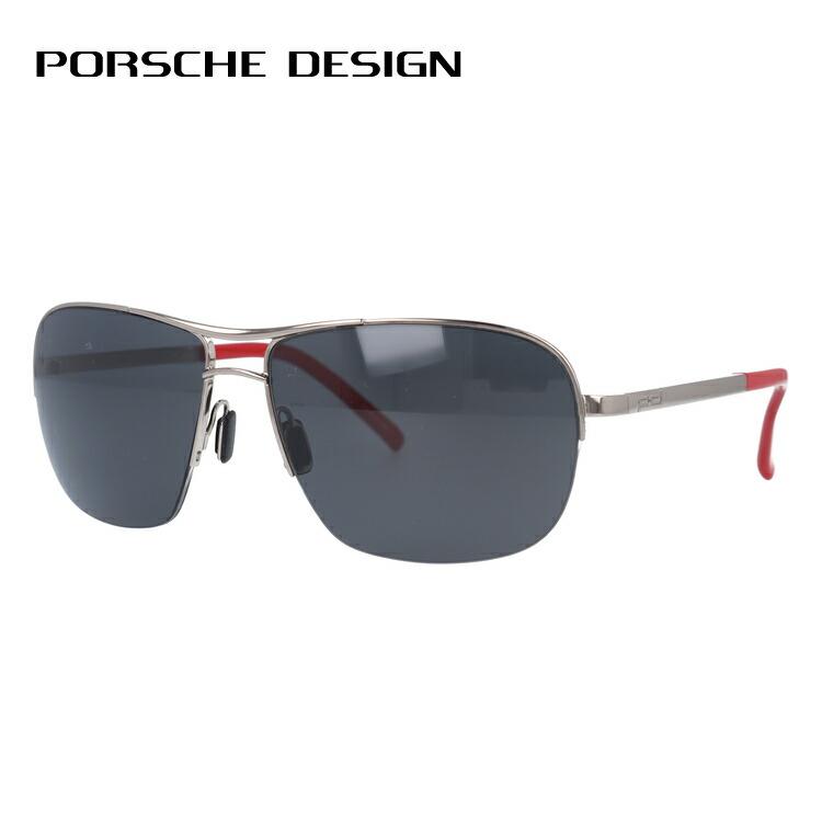 ポルシェデザイン サングラス 度付き対応 P8545-B-6015-130-V616-E92 シルバー/ダークグレー メンズ UVカット 紫外線対策 ダブルブリッジ 新品 【PORSCHE DESIGN】