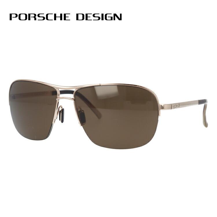 ポルシェデザイン サングラス 度付き対応 P8545-C-6015-130-V629-E92 ゴールド/スモークブラウン メンズ UVカット 紫外線対策 ダブルブリッジ 新品 【PORSCHE DESIGN】