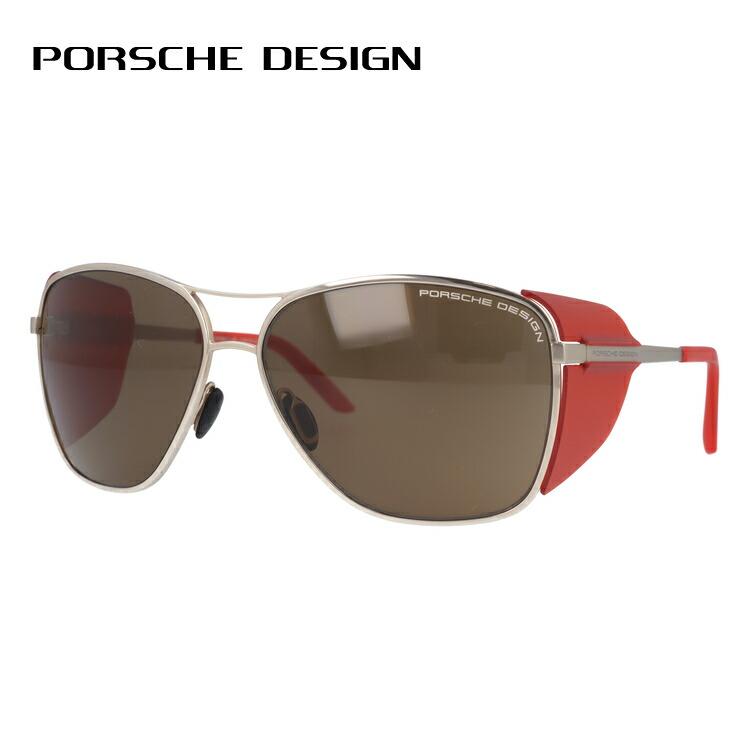 ポルシェデザイン サングラス PORSCHE DESIGN P8600-B 62サイズ 国内正規品 ウェリントン メンズ UVカット