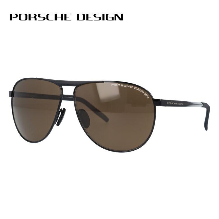 ポルシェデザイン サングラス PORSCHE DESIGN P8642-A 62サイズ 国内正規品 ティアドロップ(ダブルブリッジ) メンズ UVカット 度付対応