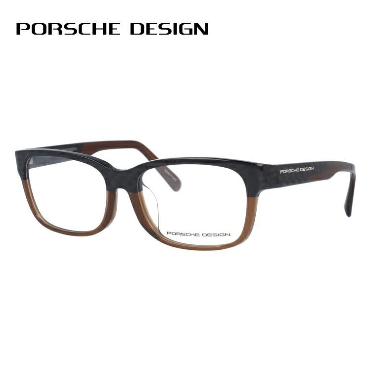 メガネ 度付き 伊達 PCメガネ 老眼鏡 遠近両用 ミラー 調光 カラーレンズ 各種対応。ポルシェデザインの眼鏡を自分仕様にカスタマイズ【ギフトラッピング無料】 メガネ 度付き 度なし 伊達メガネ 眼鏡 PORSCHE DESIGN ポルシェデザイン P8707-C-5416-140-0000-E92 54 ウェリントン/スクエア/フルリム /ユニセックス 【ウェリントン型】 UVカット 紫外線