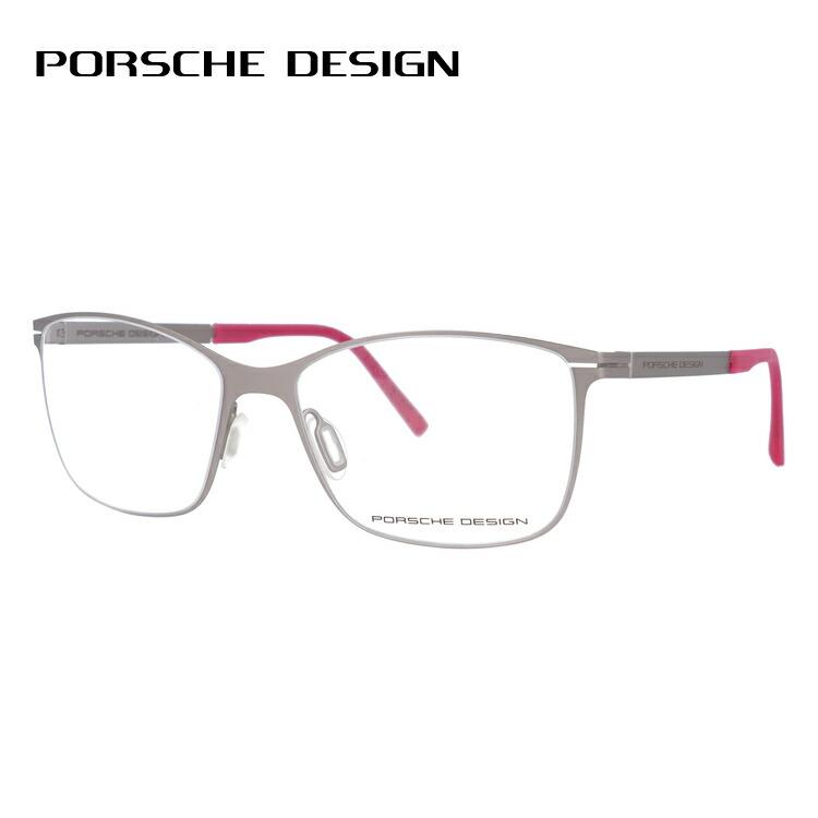 【伊達・度付きレンズ無料】ポルシェデザイン メガネ フレーム 眼鏡 P8262-A 54サイズ 度付きメガネ 伊達メガネ ブルーライト 遠近両用 老眼鏡 メンズ レディース ユニセックス スクエア 新品 【PORSCHE DESIGN】