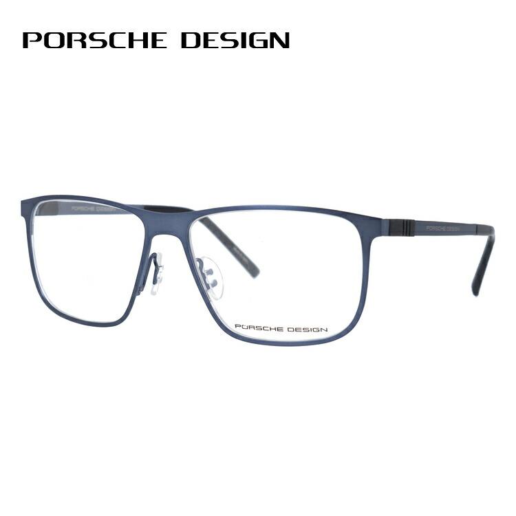 ポルシェデザイン メガネ フレーム 0円レンズ対象 P8276-D 57サイズ メンズ レディース ユニセックス 度付きメガネ 伊達メガネ スクエア 新品 【PORSCHE DESIGN】