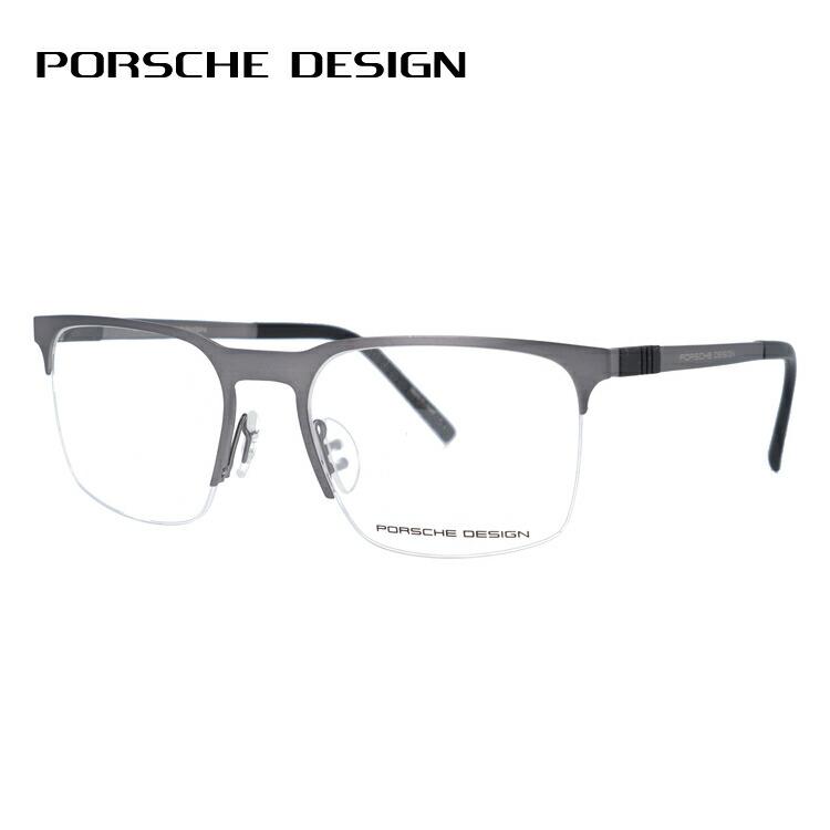 ポルシェデザイン メガネ フレーム 0円レンズ対象 P8277-B 54サイズ メンズ レディース ユニセックス 度付きメガネ 伊達メガネ ブロー 新品 【PORSCHE DESIGN】