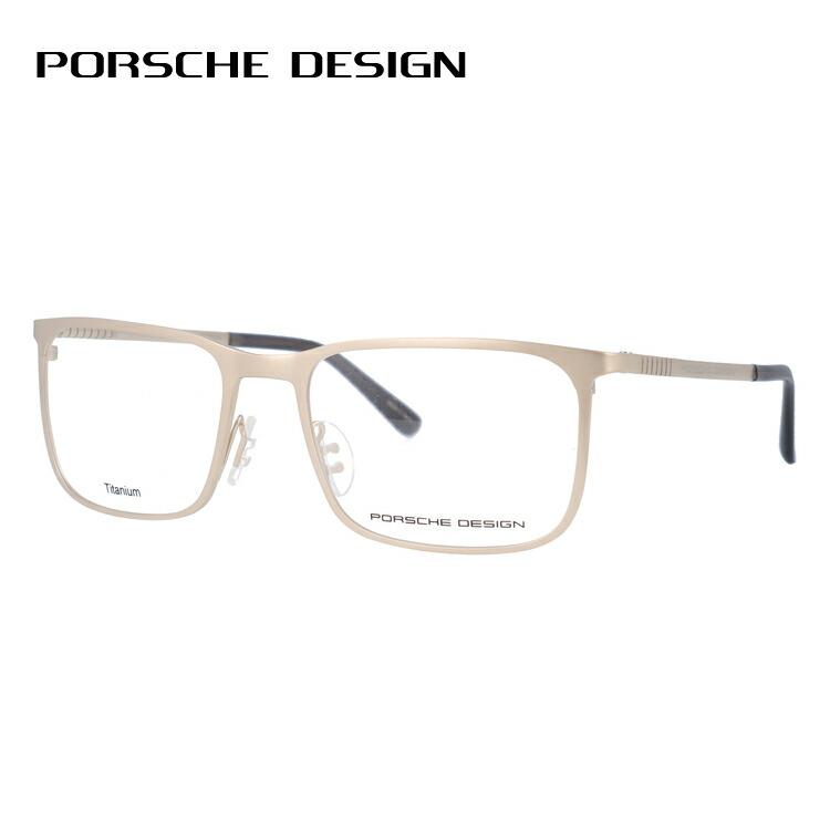 メガネ 度付き 伊達 PCメガネ 老眼鏡 遠近両用 ミラー 調光 カラーレンズ 各種対応。ポルシェデザインの眼鏡を自分仕様にカスタマイズ【ギフトラッピング無料】 【SS対象】 【送料無料】 ポルシェデザイン メガネ フレーム 眼鏡 0円レンズ対象 P8294-B 54サイズ 度付きメガネ 伊達メガネ ブルーライト 遠近両用 老眼鏡 メンズ レディース ユニセックス スクエア 新品 【PORSCHE DESIGN】