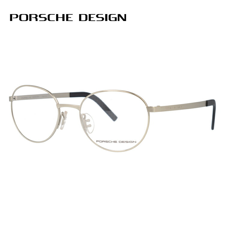 メガネ 度付き 伊達 PCメガネ 老眼鏡 遠近両用 ミラー 調光 カラーレンズ 各種対応。ポルシェデザインの眼鏡を自分仕様にカスタマイズ【ギフトラッピング無料】 【SS対象】 【送料無料】 ポルシェデザイン メガネ フレーム 眼鏡 0円レンズ対象 P8315-C 52サイズ 度付きメガネ 伊達メガネ ブルーライト 遠近両用 老眼鏡 メンズ レディース ユニセックス ラウンド 新品 【PORSCHE DESIGN】