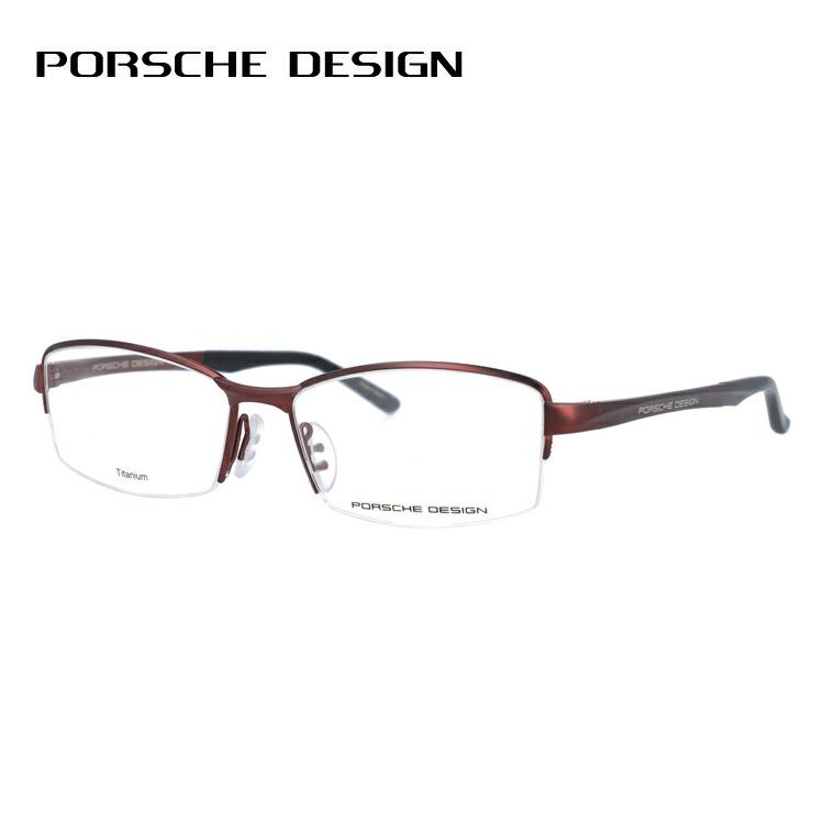 ポルシェデザイン メガネフレーム 2018年新作 伊達メガネ PORSCHE DESIGN P8721-D 56サイズ スクエア メンズ レディース ユニセックス