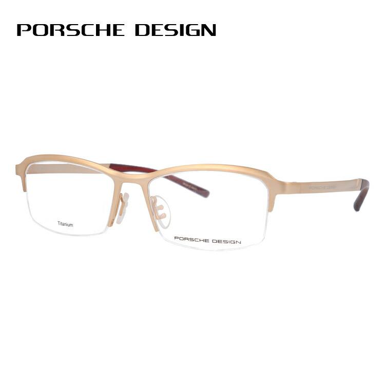 ポルシェデザイン メガネフレーム 2018年新作 伊達メガネ PORSCHE DESIGN P8723-A 55サイズ スクエア メンズ レディース ユニセックス