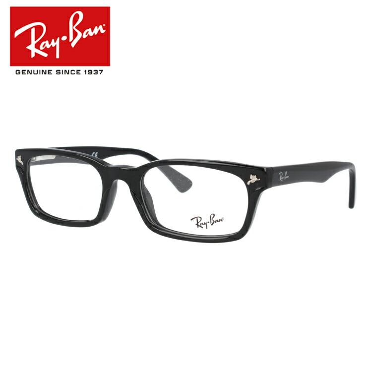 レイバン メガネ フレーム 度付き セルフレーム RX5017A 2000 52 ブラック アジアンフィット メンズ レディース RB5017A 伊達 国内正規品 新品 【Ray-Ban】