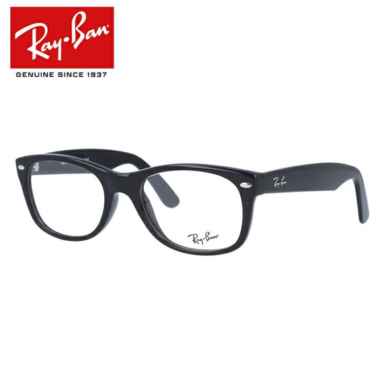 レイバン メガネ フレーム RX5184 2000 52 ブラック レギュラーフィット メンズ レディース ユニセックス RB5184 度付きメガネ 伊達メガネ 新品 【Ray-Ban】 【海外正規品】