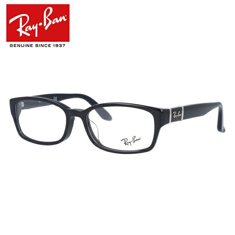 レイバン メガネ フレーム 度付き セルフレーム RX5198 2000 53 ブラック レギュラーフィット メンズ レディース RB5198 伊達 国内正規品 新品 【Ray-Ban】