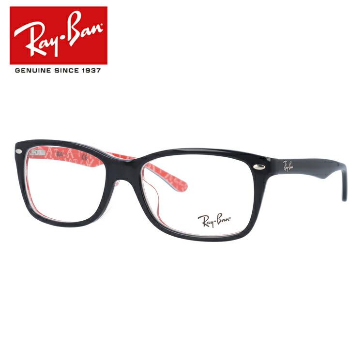 レイバン メガネ フレーム 度付き セルフレーム RX5228F 2479 55 ブラック アジアンフィット メンズ レディース RB5228F 伊達 国内正規品 新品 【Ray-Ban】