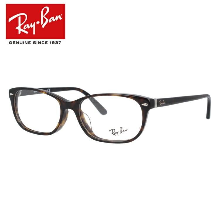 レイバン メガネ フレーム 度付き セルフレーム RX5208D 2012 54 トータス アジアンフィット メンズ レディース RB5208D 伊達 国内正規品 保証書付き 新品 【Ray-Ban】