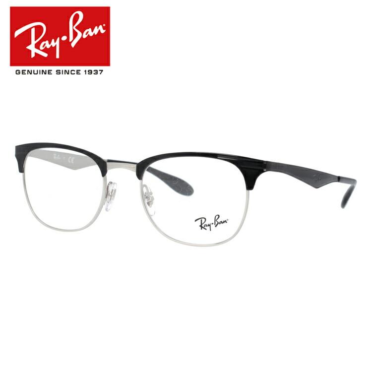 レイバン メガネ フレーム RX6346 2861 50 (RB6346) サーモント型/ブロー型 メンズ レディース 度付きメガネ 伊達メガネ 新品 【Ray-Ban】【海外正規品】