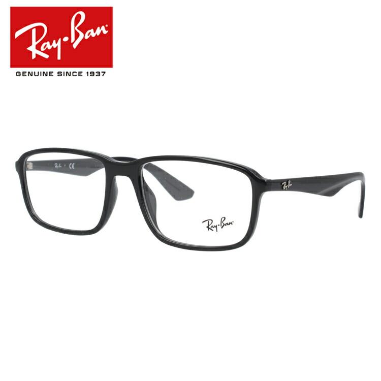 レイバン メガネ フレーム アジアンフィット RX7084F 2000 58 (RB7084F) スクエア型 メンズ レディース 度付きメガネ 伊達メガネ 新品 【Ray-Ban】【海外正規品】