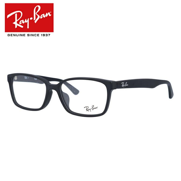 メガネ 度付き 伊達メガネ PCメガネ ミラーレンズ バーゲンセール 調光レンズ SALE カラーレンズ 各種対応 レイバンの眼鏡を自分仕様にカスタマイズ メンズ レディース 老眼鏡 ギフトラッピング無料 度付きメガネ レイバン アジアンフィット フレーム RX5290D 55サイズ 海外正規品 スクエア RB5290D 2477 Ray-Ban フルフィット ユニセックス