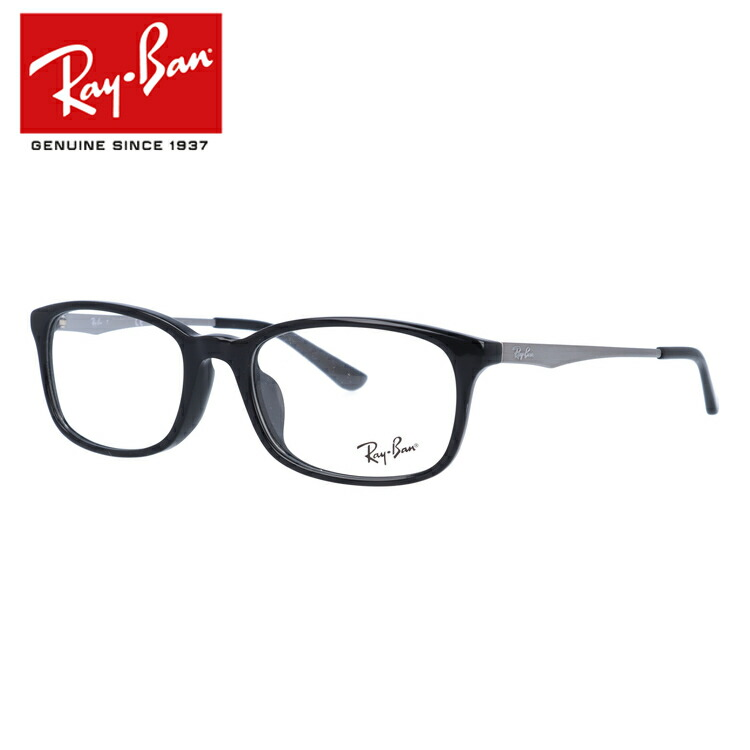 レイバン メガネ フレーム RX5313D (RB5313D) 2000 54サイズ フルフィット(アジアンフィット) メンズ レディース ユニセックス スクエア 度付きメガネ 伊達メガネ 国内正規品【Ray-Ban】