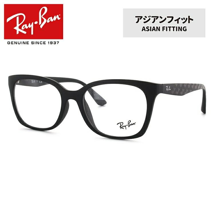 レイバン メガネ フレーム RX7060D (RB7060D) 5196 54サイズ フルフィット(アジアンフィット) メンズ レディース ユニセックス ウェリントン 度付きメガネ 伊達メガネ 国内正規品【Ray-Ban】