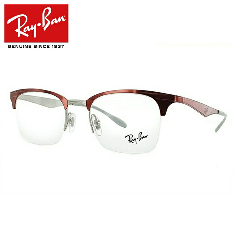 レイバン メガネ フレーム RX6360 (RB6360) 2921 49サイズ メンズ レディース ユニセックス ブロー 度付きメガネ 伊達メガネ 国内正規品【Ray-Ban】
