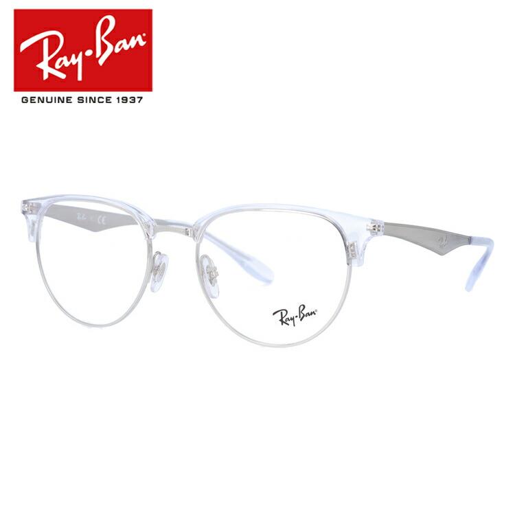 レイバン メガネ フレーム RX6396 (RB6396) 2936 53サイズ メンズ レディース ユニセックス ブロー 度付きメガネ 伊達メガネ 【Ray-Ban】【国内正規品】