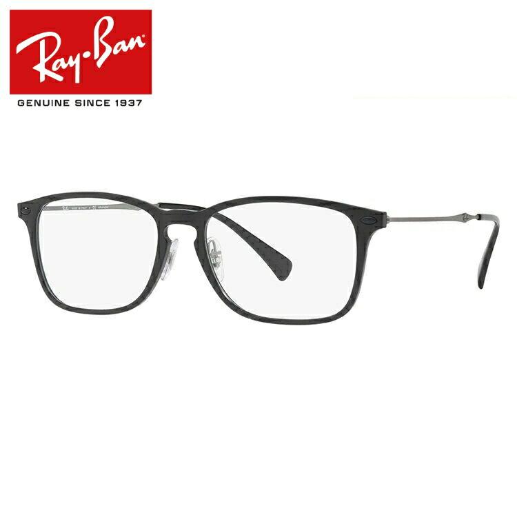 レイバン メガネ フレーム RX8953 (RB8953) 8025 54サイズ メンズ レディース ユニセックス スクエア 度付きメガネ 伊達メガネ 【Ray-Ban】