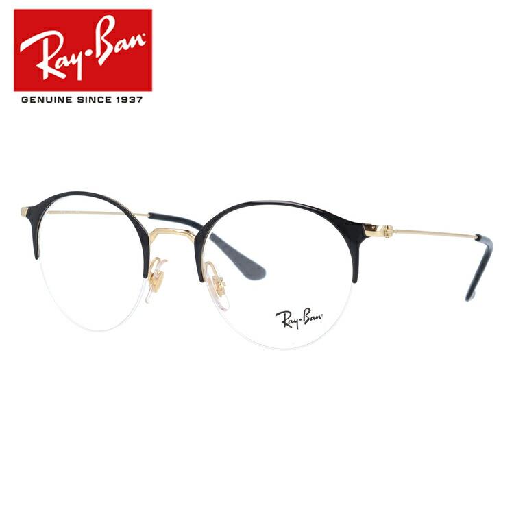 レイバン メガネ フレーム RX3578V (RB3578V) 2890 48サイズ メンズ レディース ユニセックス 度付きメガネ 伊達メガネ ボストン 新品【Ray-Ban】