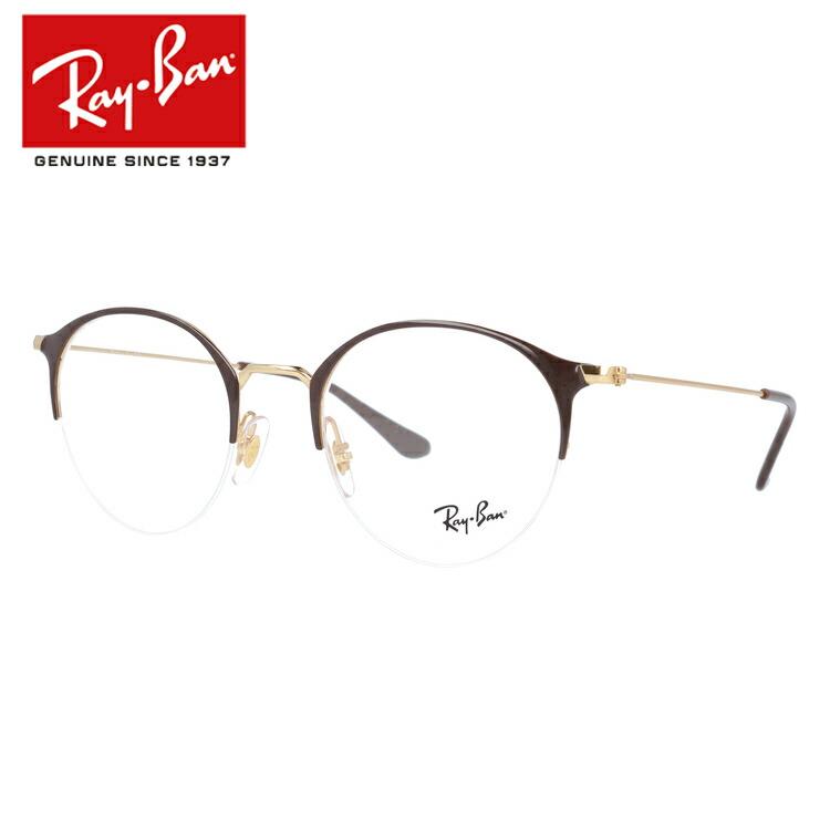 レイバン メガネ フレーム RX3578V (RB3578V) 2905 50サイズ メンズ レディース ユニセックス 度付きメガネ 伊達メガネ ボストン 新品【Ray-Ban】