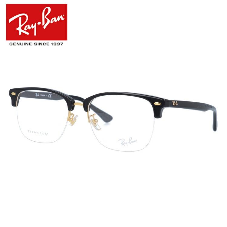 レイバン メガネ フレーム RX5357TD (RB5357TD) 5707 55サイズ メンズ レディース ユニセックス 度付きメガネ 伊達メガネ ブロー 新品 【Ray-Ban】 【国内正規品】