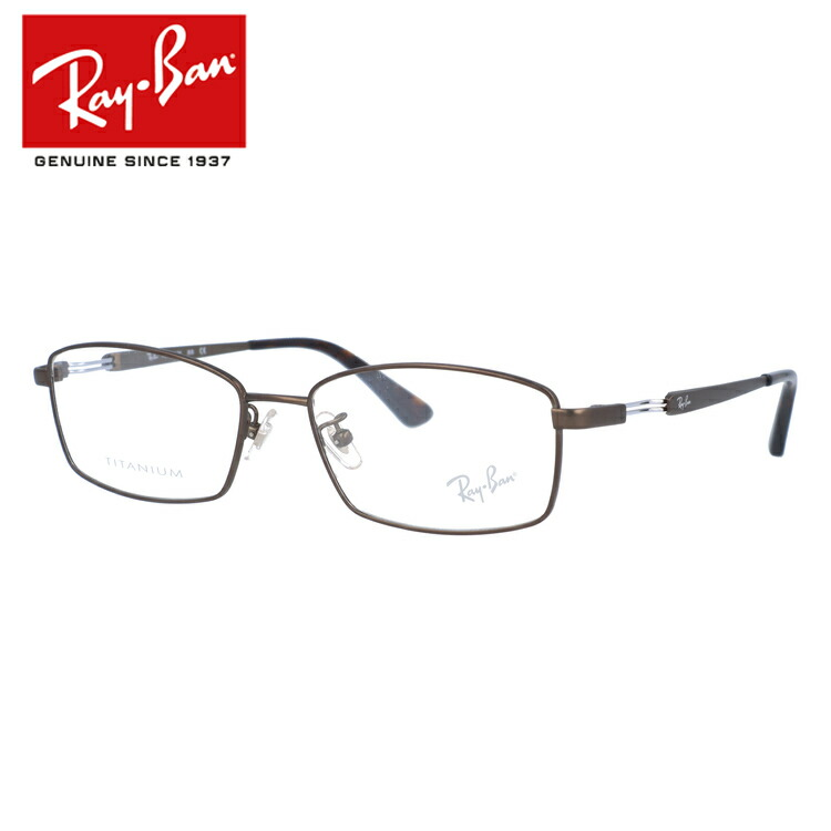 レイバン メガネ フレーム RX8745D (RB8745D) 1020 55サイズ メンズ レディース ユニセックス スクエア 度付きメガネ 伊達メガネ 新品 【Ray-Ban】 【海外正規品】