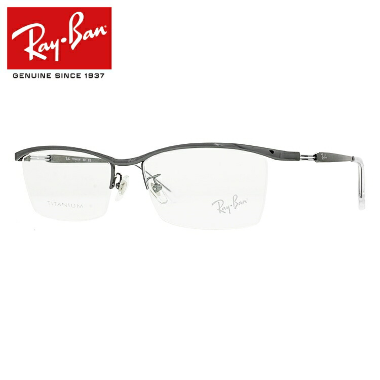 レイバン メガネ フレーム RX8746D (RB8746D) 1000 55サイズ メンズ レディース ユニセックス スクエア 度付きメガネ 伊達メガネ 新品 【Ray-Ban】