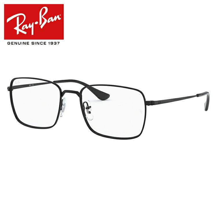 レイバン メガネフレーム 伊達メガネ Ray-Ban RX6437 2509 (RB6437) 51サイズ 国内正規品 スクエア ユニセックス メンズ レディース