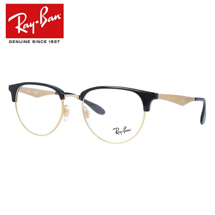 レイバン メガネ フレーム 2018年新作 RX6396 (RB6396) 5784 51サイズ・53サイズ メンズ レディース ユニセックス 国内正規品 ブロー 度付き眼鏡 伊達眼鏡 新品【Ray-Ban】