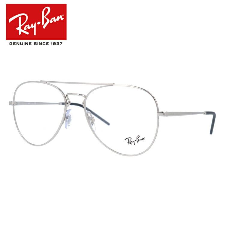 レイバン メガネ フレーム 2018年新作 RX6413 (RB6413) 2501 54サイズ・56サイズ メンズ レディース ユニセックス 国内正規品 ティアドロップ 度付き眼鏡 伊達眼鏡 新品【Ray-Ban】