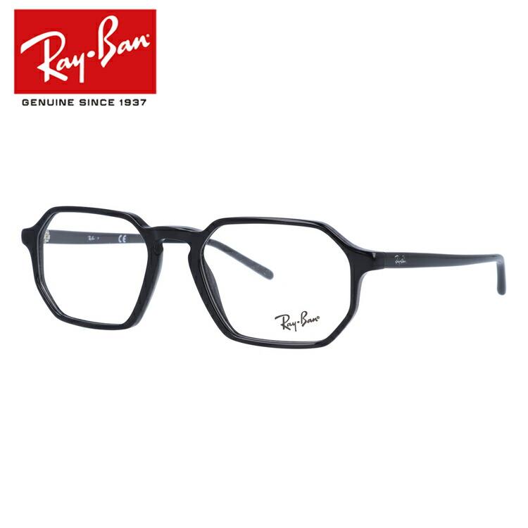 レイバン メガネフレーム 伊達メガネ レギュラーフィット Ray-Ban RX5370 2000 (RB5370) 51/53サイズ 国内正規品 スクエア ユニセックス メンズ レディース